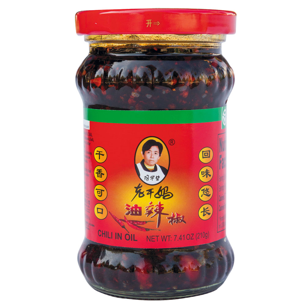 "Household Staple: ""Shuai's parents send us cases of Lao Gan Ma Chili Crisp Sauce,"" Corrie says. ""It's a serious addiction."""